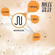 呼和浩特网站设计
